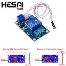 XH-M131 DC 5 В/12 в светильник переключатель управления реле фоторезистора модуль датчик обнаружения 10A яркость автоматический модуль управления