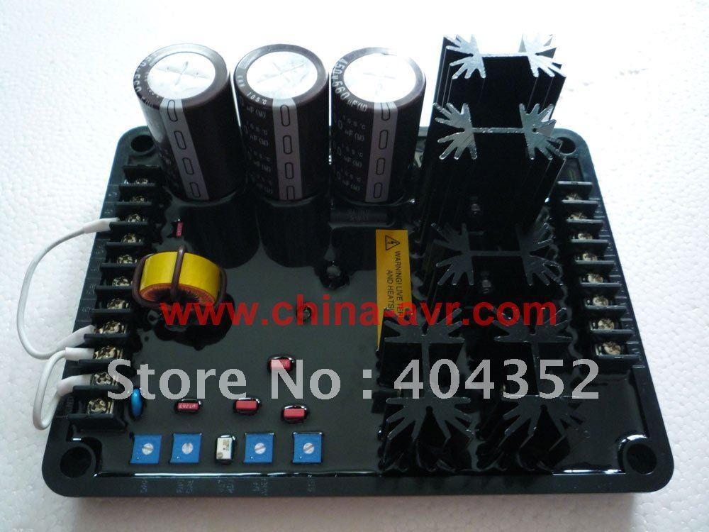 AVR AVC63-12A2, livraison gratuite par DHL/FEDEX expressAVR AVC63-12A2, livraison gratuite par DHL/FEDEX express
