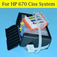 1 Set 670 Ciss System With Permanent Chip For HP Deskjet 3525,5525,4615,4625,6525 Printer