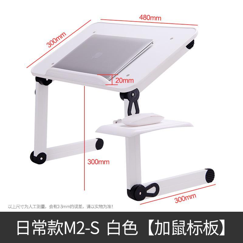 Небольшой стол кровать складной столик для ноутбука с спальным помещением колледж ленивый складной кронштейн кровать маленький Mesas Pequenas миниатюрный ноутбук стол - Цвет: style4