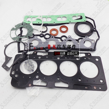 Auto Engine rebuilding kits for chery tiggo A3 A5 481 484 ENGINE CAR ACCESSORIES Engine overhaul package,Engine repair kit set