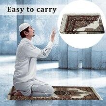 110x65cm Gebet Teppich Weiche Decke Leichte Hause Stickerei Geschenk Islamischen Muslimischen Quaste Tapisserie Dekoration Teppich Schlafzimmer