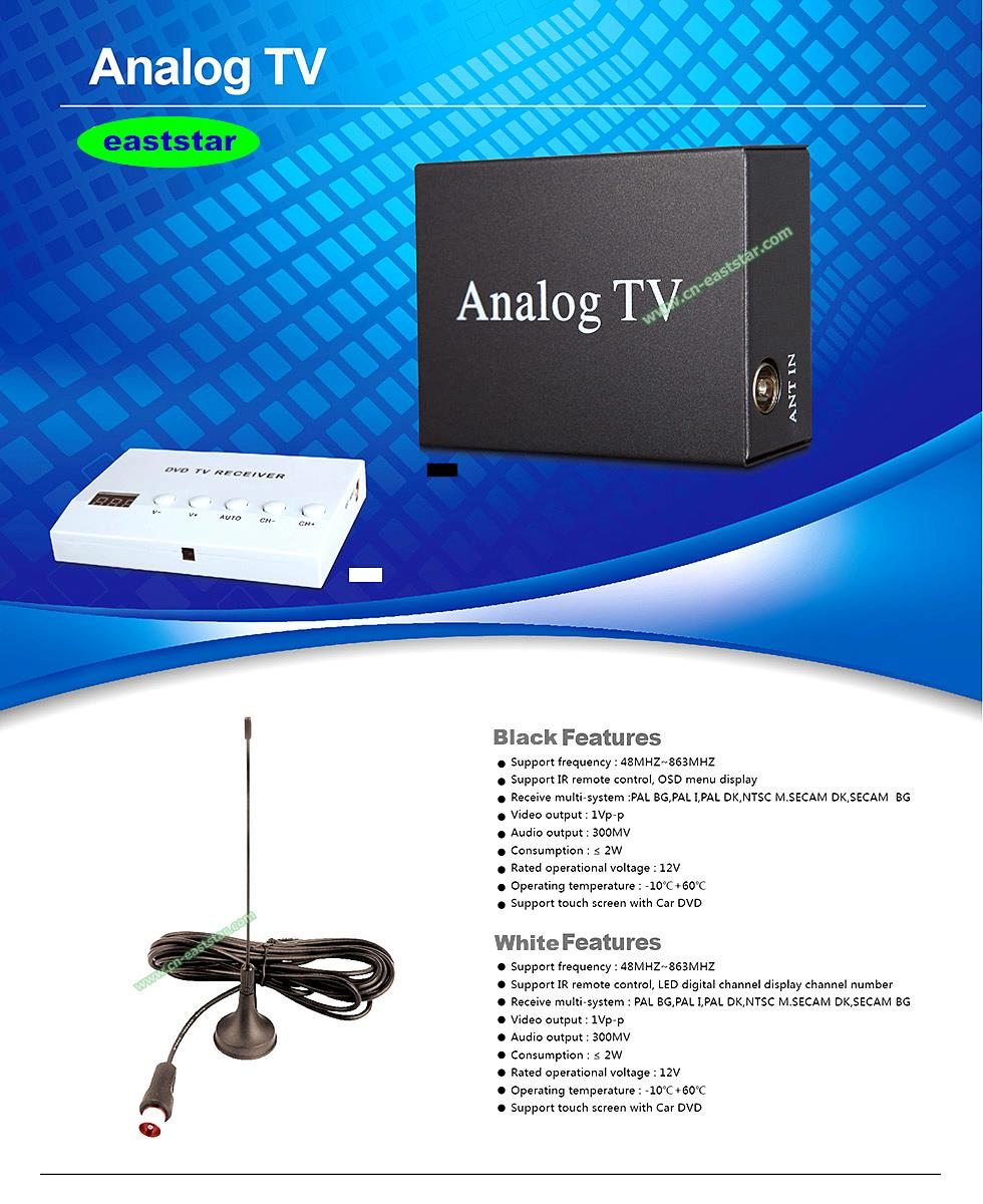 factory wholesale one antenna black car analog mobile tv box for ... - Mobile Tv Indonesia