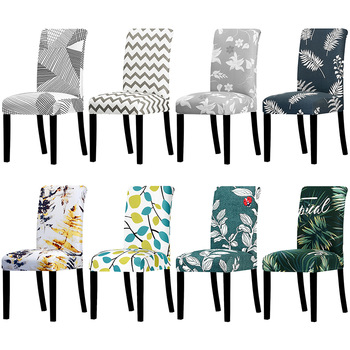 Chair Cover Printed Stretch Anti dirty Elastic Seat Cover used For Wedding Party Home Kitchen Dining