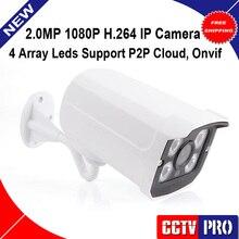 2MP Bullet Cámara Al Aire Libre Impermeable IP66 1080 P HD de Red IP P2P Plug & Play ONVIF 4 Unids Led de Matriz de cámaras de Seguridad CCTV cámara