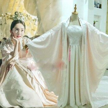 3 Designs YangMi Prince Princess Male Female Costume Hanfu for Newest TV Play Empress of Fu Yao Drama Costume ZhangSun Wuji