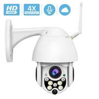 1080P Wifi IP Camera Outdoor PTZ Speed Dome Wireless Camera Pan Tilt 4X Digital Zoom Network wireless security cameras for home