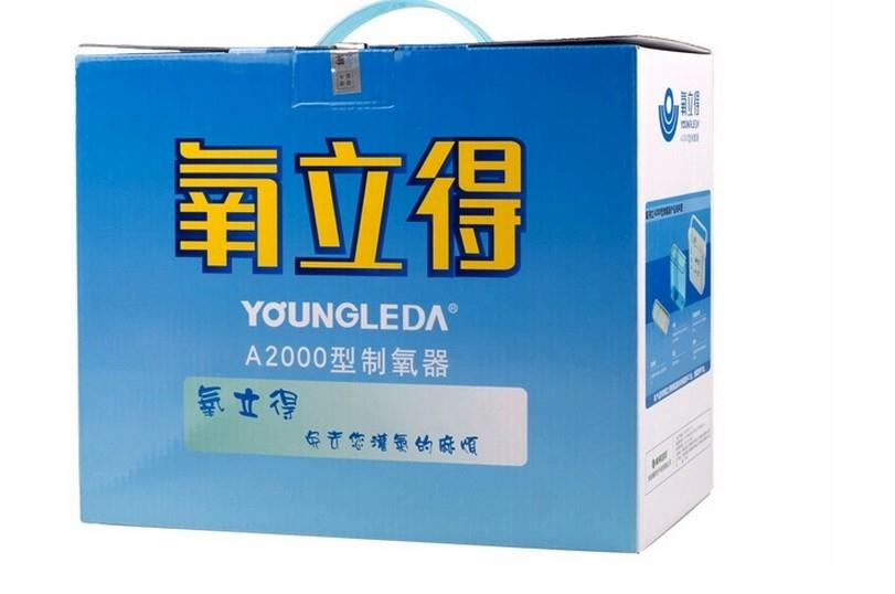 Oxygen generator A2000 portable oxygen machine home oxygen machine old man medical oxygen, relax oxygen