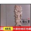 Dongyang escultura em madeira vaso em porta em estilo Europeu flor floral applique patch armário de madeira esculpida mobiliário flor madeira