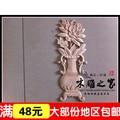 Dongyang talla de madera florero en puerta de estilo Europeo flor floral apliques parche de madera del gabinete muebles de madera tallada flor