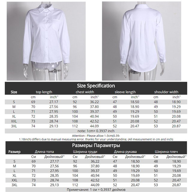 Casual Loose Shirts  Autumn New Fashion Collar Plus Size Blouse Long Sleeve Buttons White Shirt  Tops Streetwear