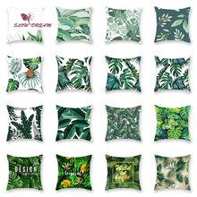 Slowdream Green Leaf Cushion Cover Nordic Style Decorative Bedroom Living Room For Sofa Bed Chair Car Throw Pillowcase 45x45cm miracille marine style mermaid painting pattern coffee house chair waist decorative cushion cover bedroom throw pillowcase 18