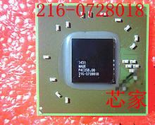 Dc: 2017 + 216-0728018 216 0728018 100% novo chipset bga original para o portátil frete grátis com mensagem de rastreamento completo