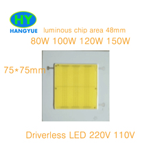 Driverless LED cob module chips AC110V 220V 120W 150W 200W  integrated Driver led PCB circuit board For high bay light lamp
