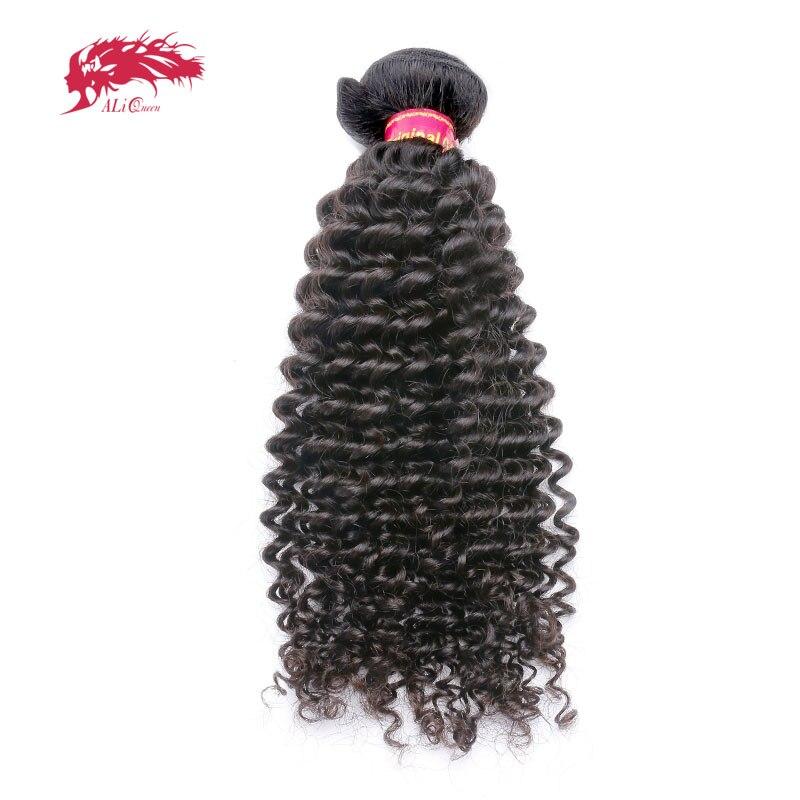 Ali Produtos de Cabelo Rainha Mongol Cabelo Virgem Encaracolado Afro Crespo Cor Natural 100% Bundles Cabelo Humano 1 Peça Com Frete grátis