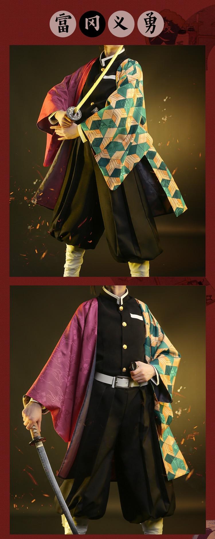Tomioka Giyuu Costume