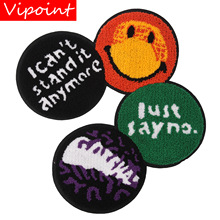 embroidery chenille round rmoji patches for jackets,faces badges jeans,appliques clothing A205