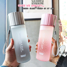 550 Ml Easy Sport Water Bottle Cover With Dense Milk Glass Student Some Portable Bottles Outdoor Tourism