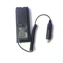 OPPXUN Черный Автомобильное Зарядное устройство Выпрямитель 12 В для Motorola Walkie Talkie XTS3000/XTS3500/MTP200/MTP300 Портативный