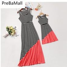 2019 Family Matching Outfits Striped Mother Daughter Dresses Sleeveless Family Look Matching Clothes Mom And Daughter Dress C44 family look clothes brand european black rose pleated a shape sleeveless skirts women midi sundress mother and daughter dresses