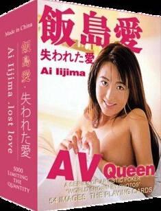 Sora Aoi japoński seks
