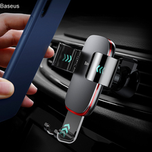 Baseus Universal Car Phone Holder For iPhone X Samsung S9 Gravity holder for Mobile in car Air Vent Mount Supporto