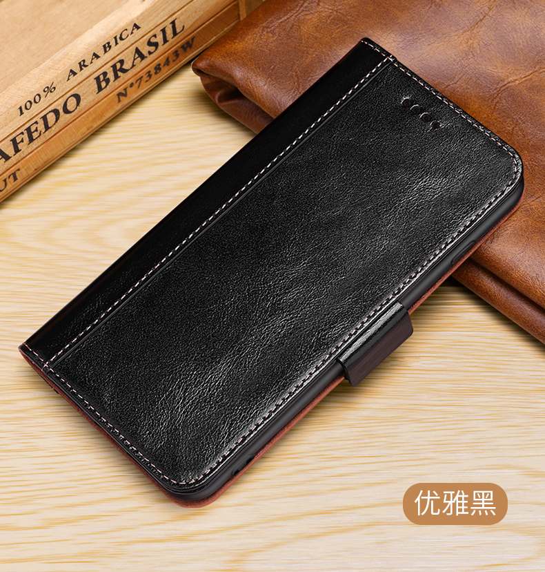 Magnet Leather for Genuine 19