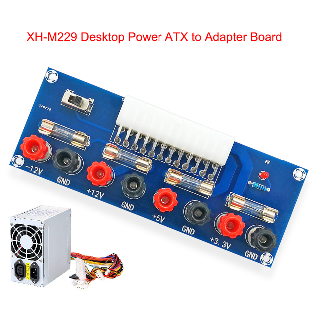 XH M229 Desktop PC Chassis Power ATX Transfer to Adapter Board Power ...