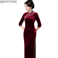 New Arrival Chinese Style Women's Long Cheongsam Velour Embroidery Beading Qipao Dress Vestido Size S M L XL XXL XXXL 72965