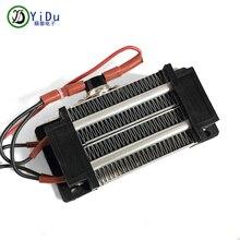 300W 220V ПТК керамический нагреватель воздуха на дизельном топливе, электрический нагреватель утепленная 110*50 мм