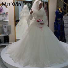 Muslim Wedding Dress 2016 High Neck Appliques Lace Long Sleeves Ball Gown Hijab women Bridal Gowns robe de mariage