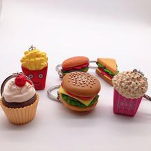 2019 New Fashion Creative Cute Burger Fries Sandwich Keychain Simulation Food Unisex Small Gifts