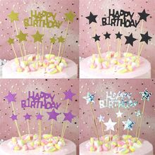 цена на Shining Star birthday party decorations Cake Baking Party Decoration  5 color to choose hot sale