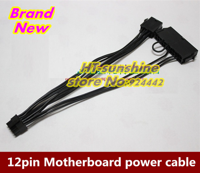 High Quality 24Pin + CPU 8Pin to Mini 12Pin Power Supply Cable For Dell C6100 Motherboard Server Workstation --50PCS