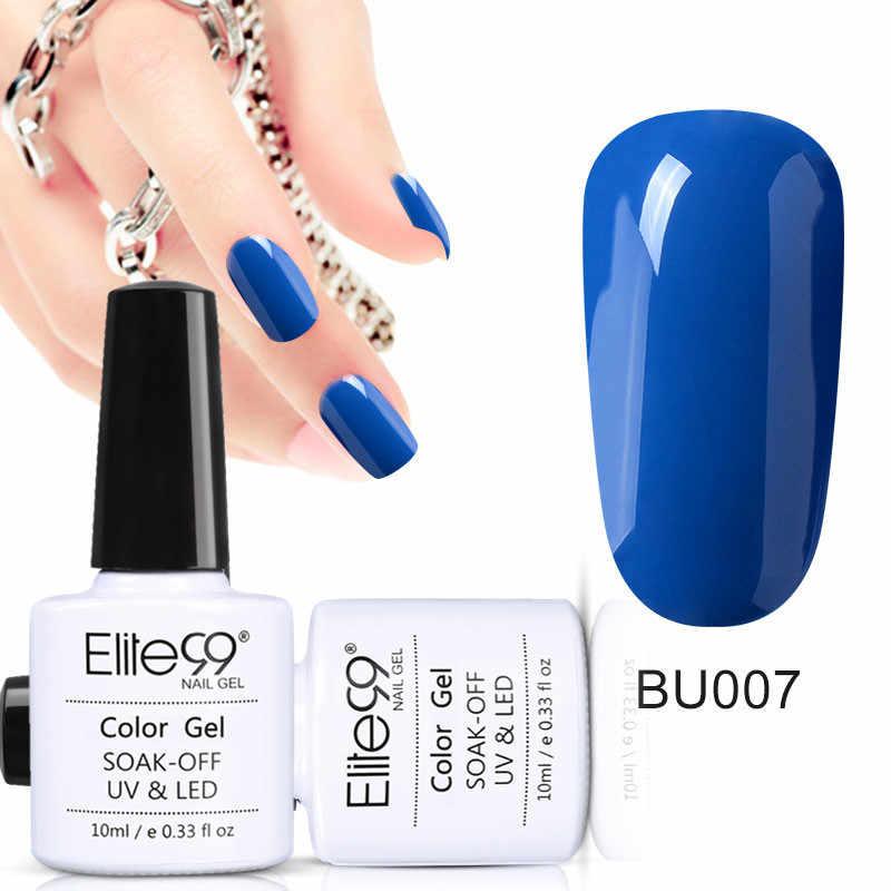 Elite99 mavi serisi oje 10ml kapalı islatın UV jel lehçe tutkal cila manikür Nail Art vernik aracı uzun ömürlü jel cila