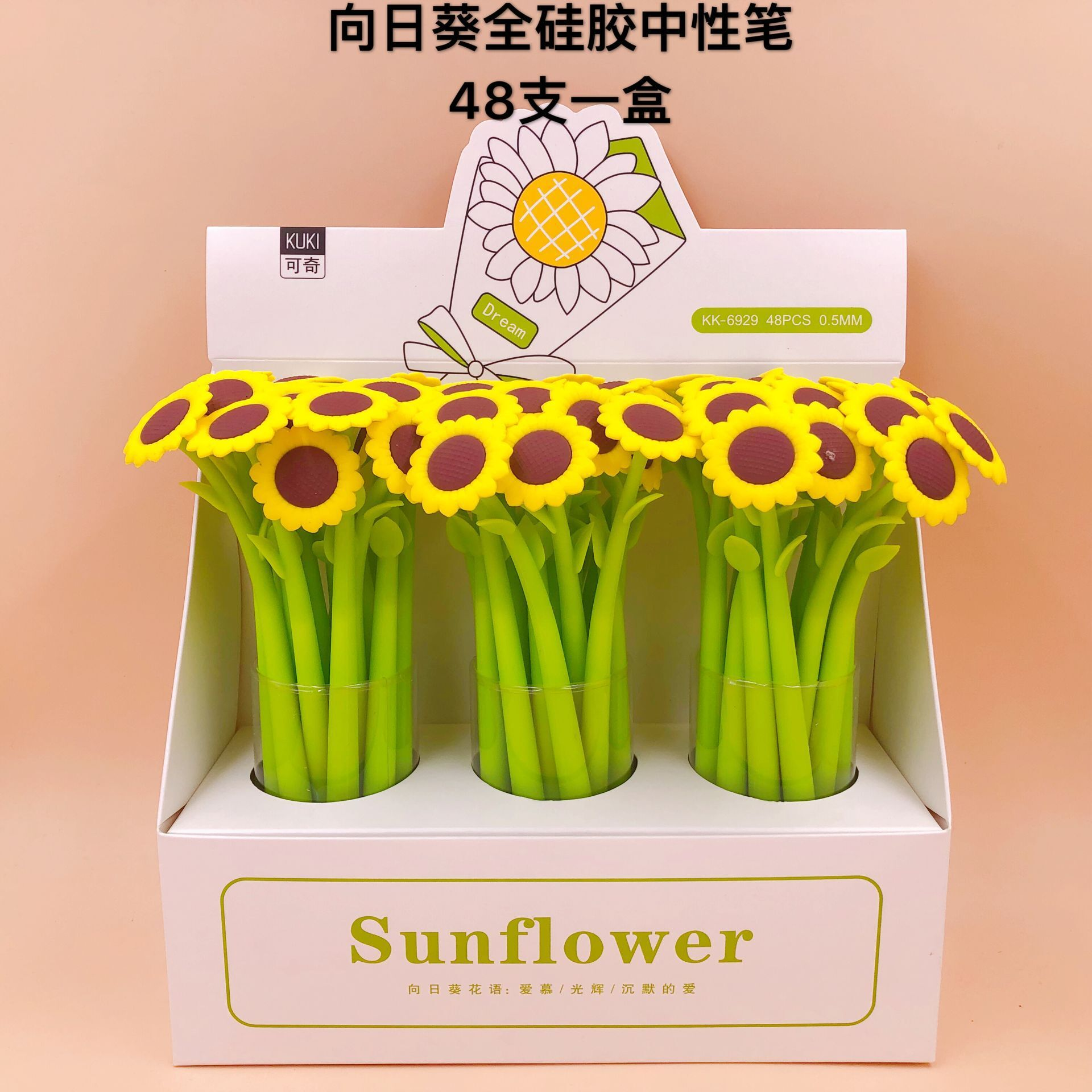 48pcs 1lot Cute Gel Pens Colored Ink sunflower Kawaii Ballpoint School Canetas Boligrafos Gift Stationery Office