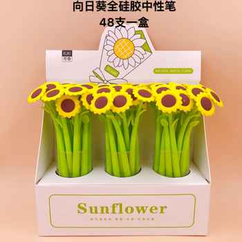 48pcs/1lot Cute Gel Pens Colored Ink sunflower Kawaii Ballpoint School Canetas Boligrafos Gift Stationery Office Supply 0.5mm - Category 🛒 Office & School Supplies