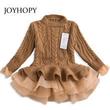 2c13928a867ca0 Dicke Warme Mädchen Kleid Weihnachten Hochzeit Kleider Strick Chiffon Winter  Kinder Mädchen Kleidung Kinder Kleidung Mädchen