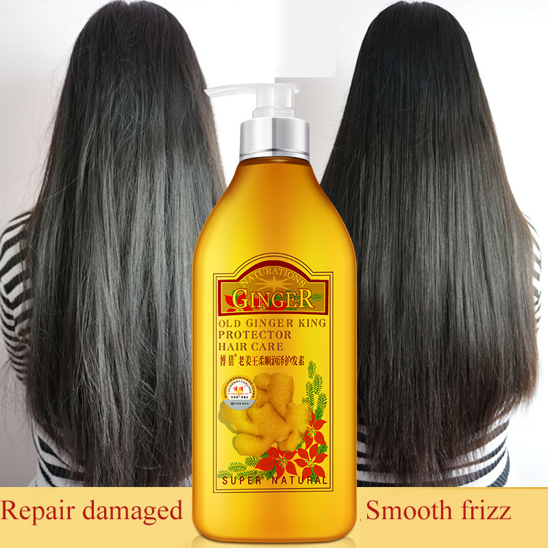 BOQIAN Ginger Hair Conditioner Treatment Mask Nutrition Hair Care Moisturizing Repair Damaged Frizz Hair Split Ends Dry 1000ML