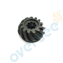 PINION GEAR For Yamaha Outboard LOWER CASING 9.9HP 15HP 6E7-45551-00 13 T (8T inside) 682 6B4 Model