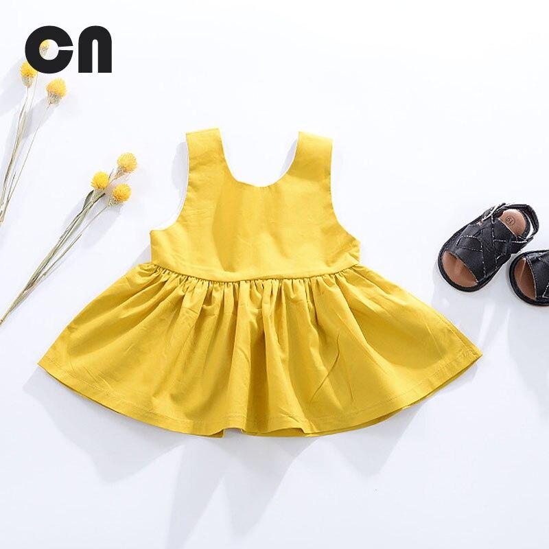 CN 0-2 - เสื้อผ้าสำหรับเด็กทารก