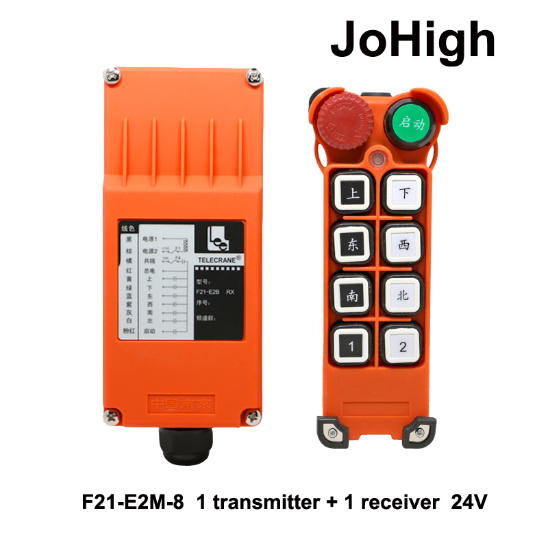F21-E2M-8 motor crane industrial remote control wireless transmitter push button switch nice uting ce fcc industrial wireless radio double speed f21 4d remote control 1 transmitter 1 receiver for crane