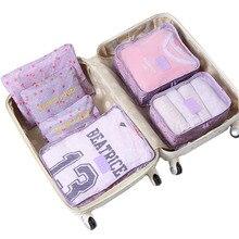 Нейлон Упаковка Куб дорожная сумка мужчины женщины багажа 6 шт. комплект большие сумки емкость Одежда унисекс дорожная сумка-Органайзер