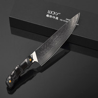 CHEF Knife Utility chef meat-bone separating knife Damascus chef knife VG10 core fish meat Maguro cutter Deba free shipping 19
