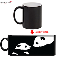MOMEMO Panda Coffee Magic Mug Hot Cold Color Changing Custom Mug 330ml Ceramic Color Changing Cups Gift Mugs for Your Friends