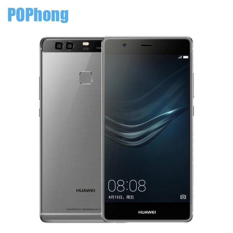 bilder für Huawei P9 Plus 4 GB RAM 64 GB ROM 5,5 zoll Kirin 955 Octa-core Android 6.0 Handy LTE Dual SIM 3 kameras