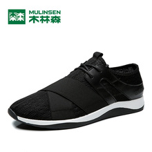 MULINSEN Men & Women Lover Breathe Shoes Sport summer walking trainer vigor bounce barefoot athletic Running Sneaker 270259