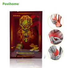 80Pcs Joint Pain Patch Chinese Herbal Far-infrared Therapy Sticker Muscle Rheumatism Arthritis Medical Plaster D1089 herbal muscle