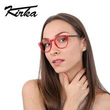 2017 new womens glasses frame women big eyeglasses optical clear prescription eyewear Metal