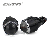 2x Universal Car Accessories Wholesale 12V 35W HID Fog Light Projector Lens High Clear 2 5